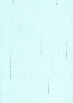 Обои Andrea Rossi Domino, арт. 54131-3