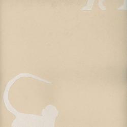 Обои Andrew Martin Holly Frean, арт. Cheeky Monkey-Natural