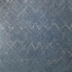 Обои Atlas Wallcoverings CARTE BLANCHE, арт. 606-1