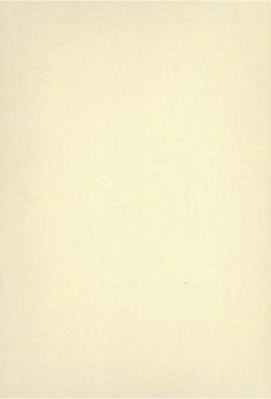 Обои AURA Emanuela, арт. 12 ASZ-B