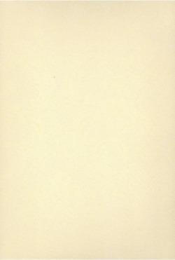Обои AURA Emanuela, арт. 12 ASZ-D