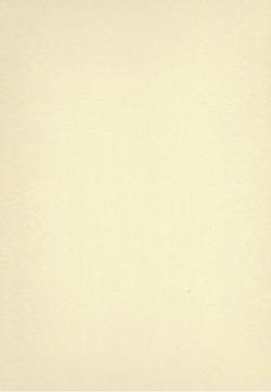 Обои AURA Emanuela, арт. 12 ASZ-L