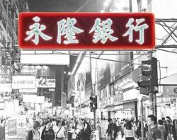 Обои KT Exclusive  City Love, арт. CL51A