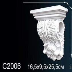 Обои Perfect Консоли, арт. C2006