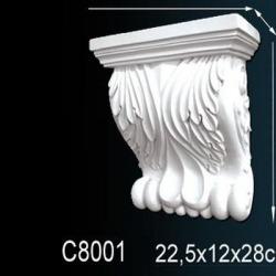 Обои Perfect Консоли, арт. C8001