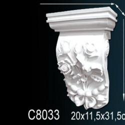 Обои Perfect Консоли, арт. C8033