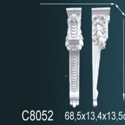 Обои Perfect Консоли, арт. C8052