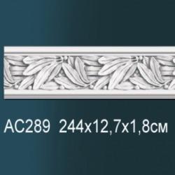 Обои Perfect Молдинги и угловые элементы, арт. AC289