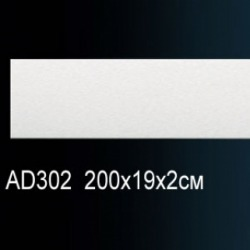 Обои Perfect Молдинги и угловые элементы, арт. AD302F