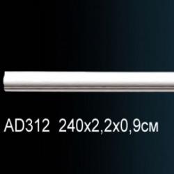 Обои Perfect Молдинги и угловые элементы, арт. AD312F