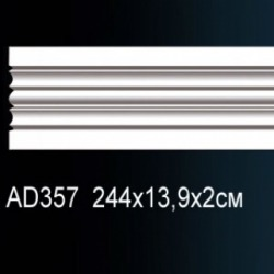 Обои Perfect Молдинги и угловые элементы, арт. AD357