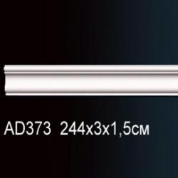 Обои Perfect Молдинги и угловые элементы, арт. AD373