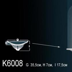 Обои Perfect Ниши, арт. K6008