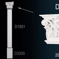 Обои Perfect Обрамления дверных проемов, арт. D3026