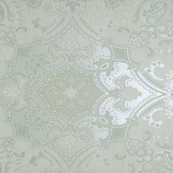 Обои Prestigious Textiles NEO, арт. 1939-390