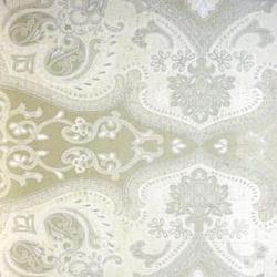Обои Prestigious Textiles NEO, арт. 1939-573