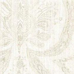 Обои Prestigious Textiles Urban, арт. 1977-076