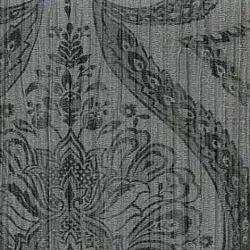 Обои Prestigious Textiles Urban, арт. 1977-547
