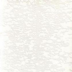 Обои Prestigious Textiles View, арт. 1950-007