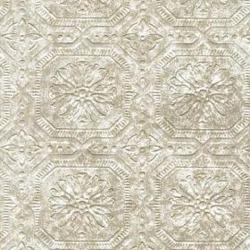 Обои Prestigious Textiles Vivo, арт. 1986-031