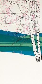 Обои Sirpi Marimekko 3, арт. 15402