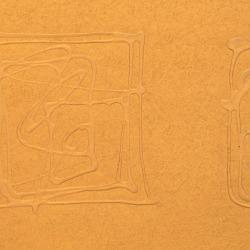 Обои Vahallan Papers Trails, арт. Tromar