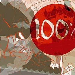 Обои Wall&deco Big Brand 13, арт. BBOP1301