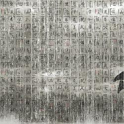 Обои Wall&deco Gio Pagani 13, арт. GPW1334